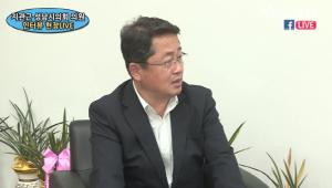 """[전자신문TV 대담] 지관근 성남시의원, """"보편적 삶의 질 향상시키는 광의의 복지 실현노력"""""""