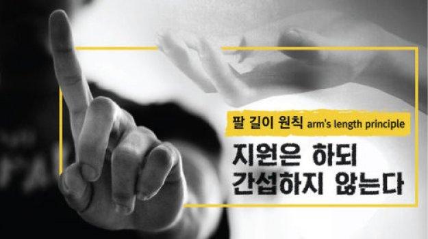 사진=SBS뉴스 캡쳐