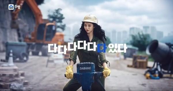 사진=스테이션3 제공