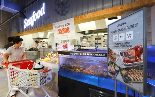 롯데마트 서초점 지하 2층의 '씨푸드 스테이션(Seafood station)'. 사진=롯데마트 제공