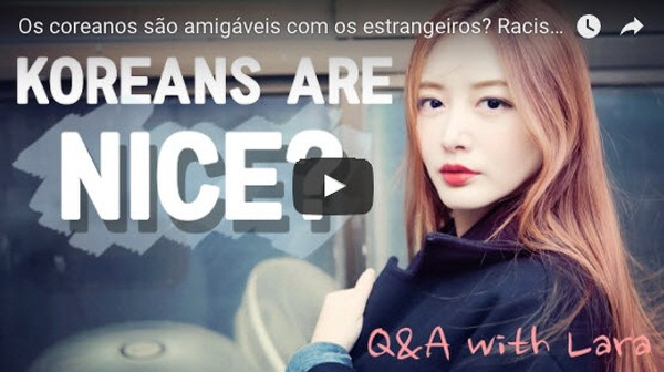 한국의 좋은 점, 나쁜 점에 대해 다루고 있는 영상들. 사진=유튜브 Woo Lara 우라라 제공