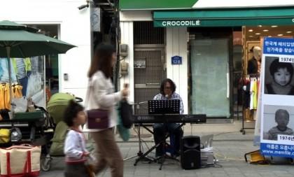 [ET-ENT 영화] JIMFF(2) '마이엄마' 한국계 해외 입양인이 친가족을 찾습니다