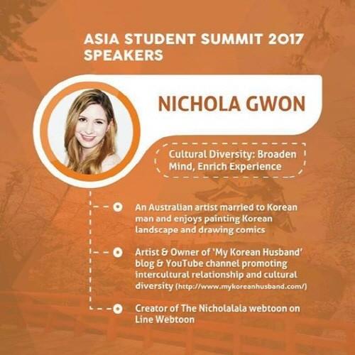 니콜라권, 한국에 있는 동남아 국제 학생들에게 문화차이에 대한 강연. 사진=마이 코리안 허즈번드 제공