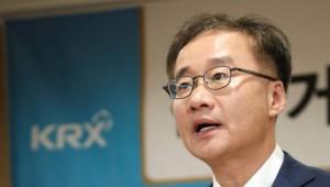 KRX국민행복재단, 'KRX 드림 장학생' 장학증서 수여식 개최