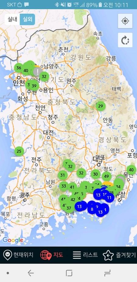 미세먼지 측정기 에어프로 앱 화면
