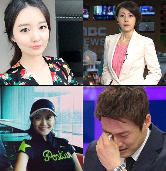김소영 아나운서, 12번째 MBC 퇴사 '그간 누구누구 떠났나 보니...'