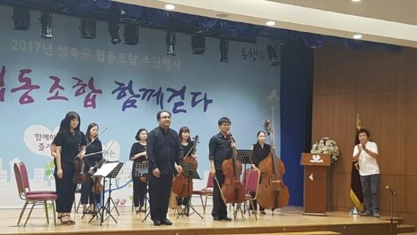 성북 신포니에타. 사진=협동조합 아인클랑 제공