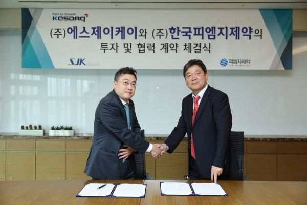 에스제이케이-한국피엠지제약, 헬스케어 분야 MOA 체결