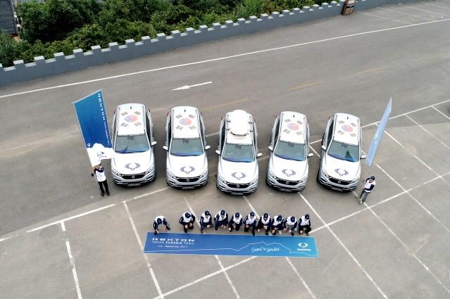쌍용차, 베이징서 G4 렉스턴 유라시아 횡단 대장정 나서