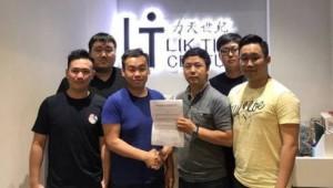 포켓모바일, 국내 핀테크사 최초 라이선스 수출 '새역사'...홍콩에 합작법인 설립