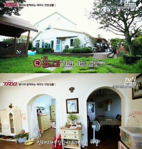 허수경♥이해영 러브하우스 공개, 제주 바다 보이는 '환상의 저택'