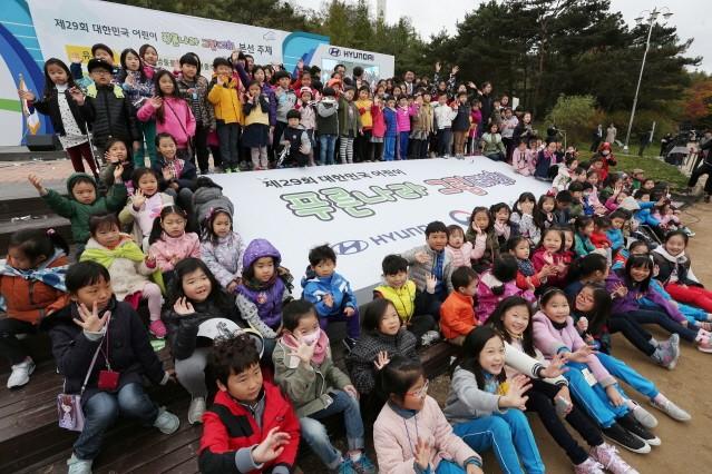 현대차, 환경보전협회와 함께 어린이그림대회 연다
