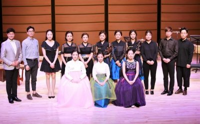 [ET-ENT 국악] 'The Kite' 국악앙상블 아라연 창단 11주년 및 4집 음반 콘서트