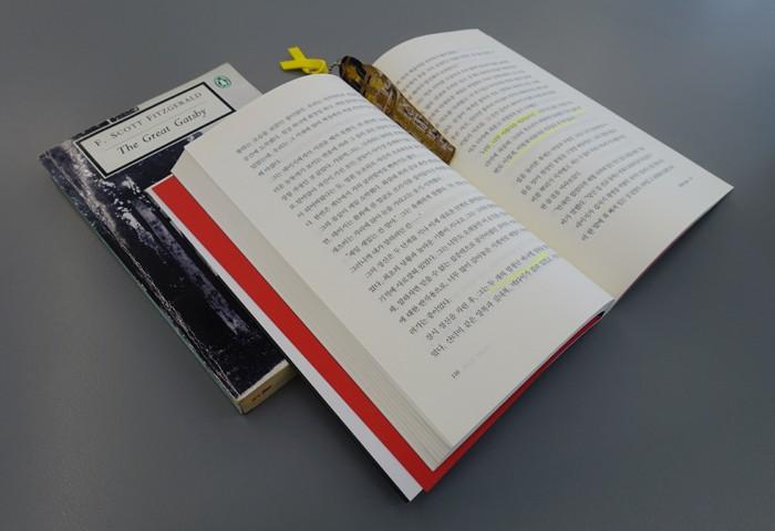 [안중찬의 書三讀] 스콧 피츠제럴드 '위대한 개츠비' - 찬란한 슬픔의 꿈을 이루다