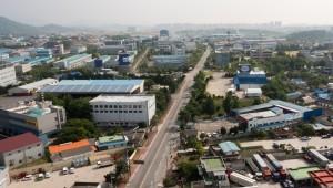 특화 국가산단 10곳, 4차 산업혁명 기지 조성