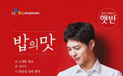CJ제일제당 햇반, '밥의 맛' 3행시 이벤트 진행