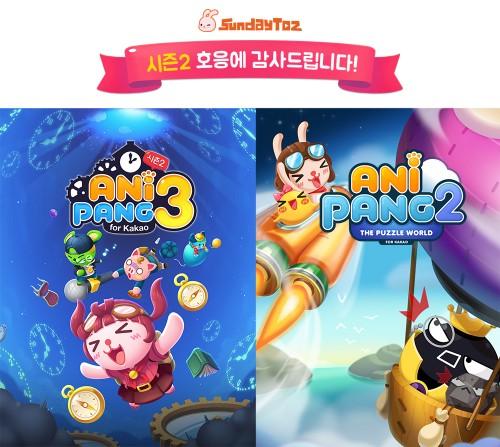 선데이토즈, 대표 게임들 매출 TOP10 도전장