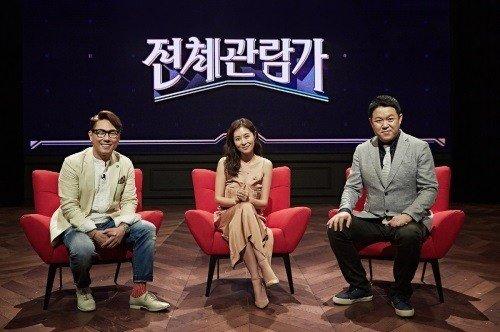 사진=JTBC 제공