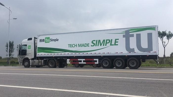 엔비디아가 투자에 참여하는 중국 자율주행 트럭 스타트업, 투심플