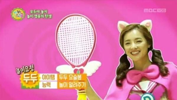 '방송의 여왕' 하지혜가 MBC '똑?똑!키즈스쿨'에서 두두언니(과거 '뽀뽀뽀' 뽀미언니)로 방송 출연 모습. 사진=방송인 하지혜 제공
