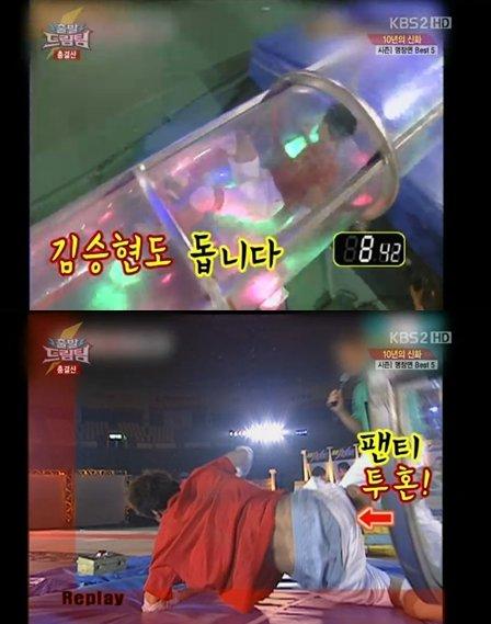 김승현, 과거 방송서 팬티 투혼 노출..굴욕 방송 다시 보니