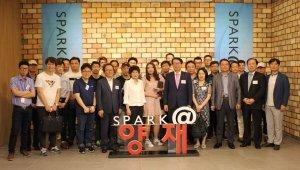 SBA, 캐주얼 비즈 네트워킹 '8월 SPARK@양재' 개최