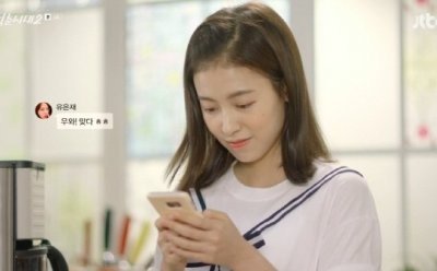 [ET-ENT 드라마] '청춘시대2'(1-1) 지우의 연기력에 대한 불만인가? 박혜수의 유은재에 대한 그리움인가?