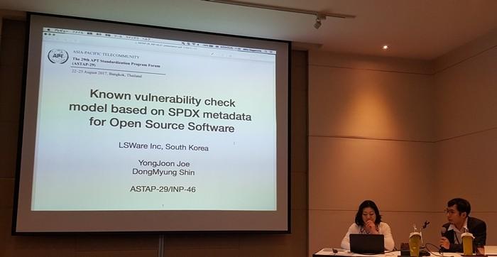 엘에스웨어는 아태전기통신협의체(APT) 제29차 표준화 프로그램 포럼 (ASTAP)에서 오픈소스소프트웨어 관련 표준화 기고서 2건을 발표했다.