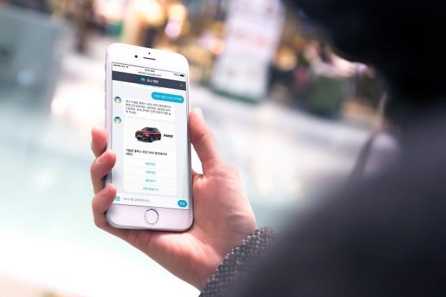 현대차, 인공지능 서비스로 고객 응대한다