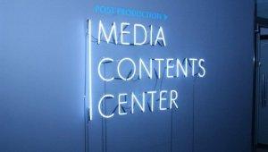 서울시-SBA, '세계적 한류 콘텐츠, SBA 미디어콘텐츠센터가 지원합니다'