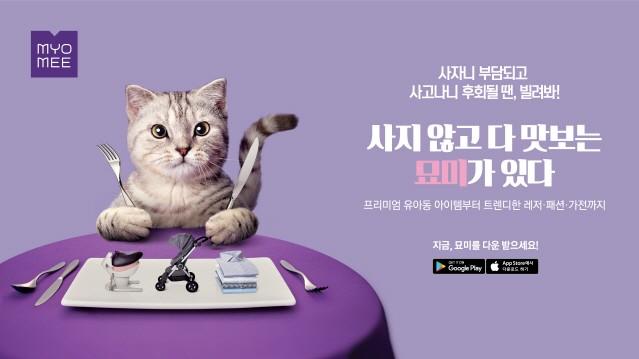 롯데렌터카, 6년 연속 2017국가브랜드경쟁력지수(NBCI) 1위 선정