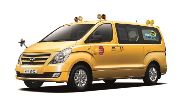 현대차, 스타렉스 어린이보호차∙버스 LPG 출시