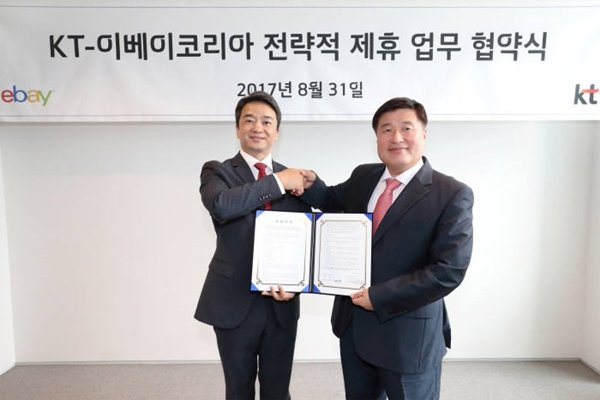 eBay Korea and KT Joins Hands to Target AI Shopping Markets
