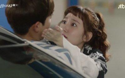 [ET-ENT 드라마] '청춘시대2'(3) 사람들은 나에게 관심이 없다