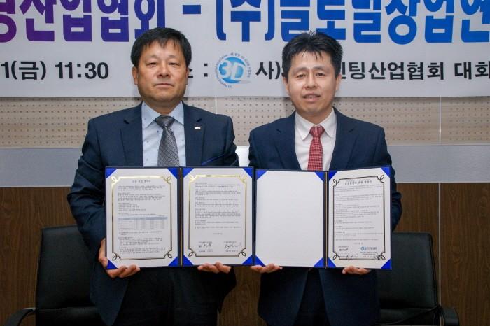 (좌측부터) 김한수 3D프린팅산업협회 회장과 한준섭 글로벌창업연구소(3D쿠키) 대표가 기념촬영을 하고 있다. (사진=박동선 기자)