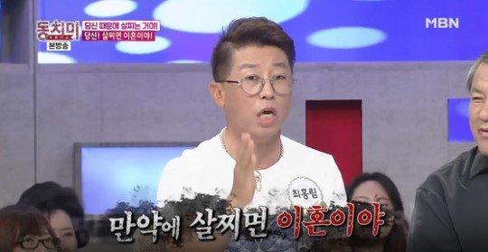 """최홍림 """"아내, 살 찌면 이혼이야! 한 눈 안 팔겠니?"""" 충격적 발언"""