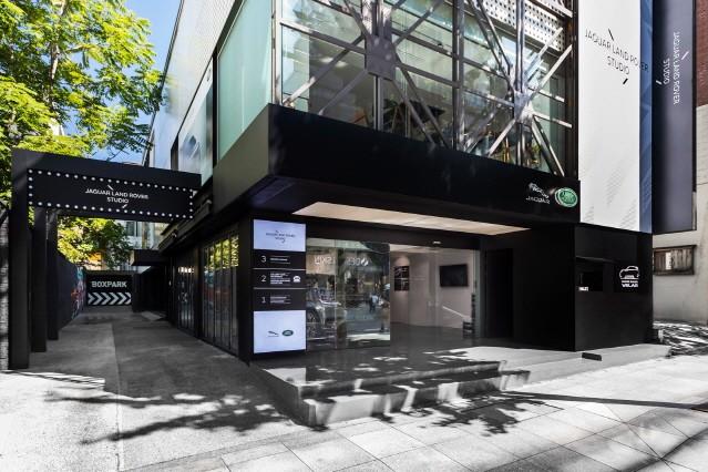 재규어랜드로버코리아, '재규어 랜드로버 스튜디오' 9월 오픈