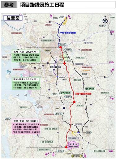 首尔至世宗段高速公路