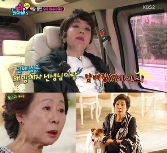 (사진=KBS2 '나를 돌아봐' 캡처)