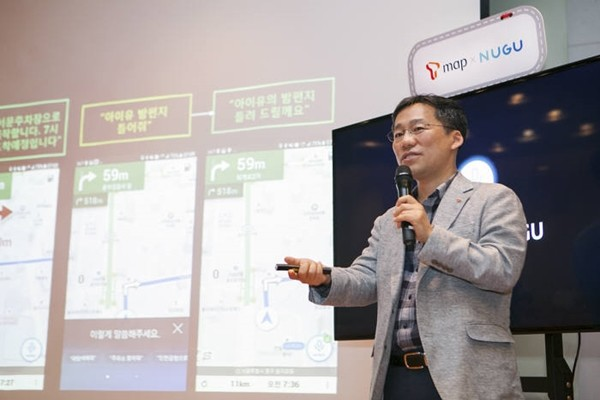 Lee Sang-ho, who is the head of SK Telecom's AI Business Group, is explaining development process of T Map X NUGU at a press conference that was held at T-Tower on the 7th.