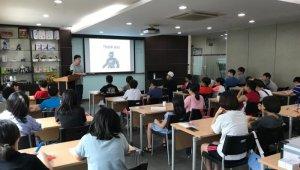 SBA서울지식재산센터, 제 4차 창의발명교실 개최