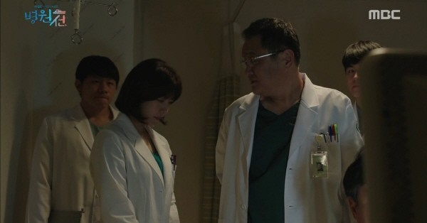 '병원선' 스틸사진. 사진=MBC 방송 캡처