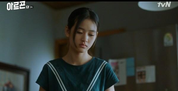'아르곤' 스틸사진. 사진=tvN 방송 캡처
