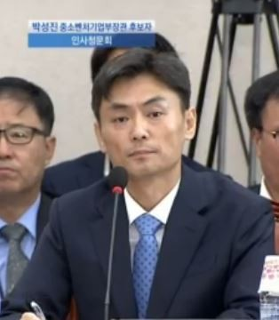 """장병완 위원장 """"박성진 후보자 청문회 예행연습 승인 사실 없어"""" 논란"""