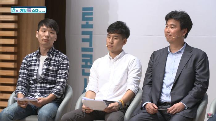 (좌측부터) 신동휘 한양대학교 ERICA 학생과 김원일 KAIST 대학원생, 조수현 게임이용자보호센터 사무국장이 게임물관리위원회 주최 토크콘서트 '제1회 게임톡소다' 패널로 출연했다.