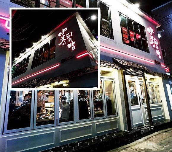 양꼬치 캐주얼 카페 '양밤(양꽃이피는밤)', 하반기 높은 매출로 고객과 가맹점주 모두 만족