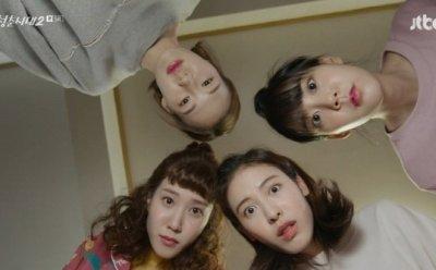[ET-ENT 드라마] '청춘시대2'(5) 강이나가 빠진 5명의 하메, 결국 캐릭터가 모두 비슷해졌다?