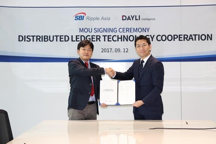 데일리인텔리전스와 SBI 리플 아시아가 금융권 블록체인 기술 개발 협약식을 체결했다.