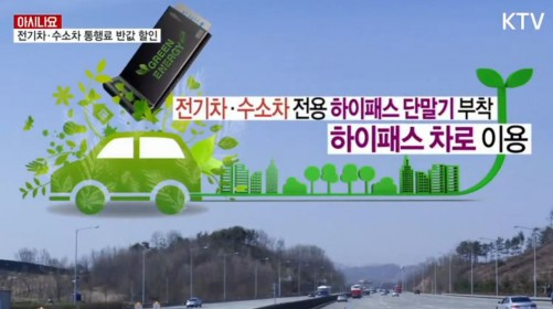 KTV뉴스 캡쳐