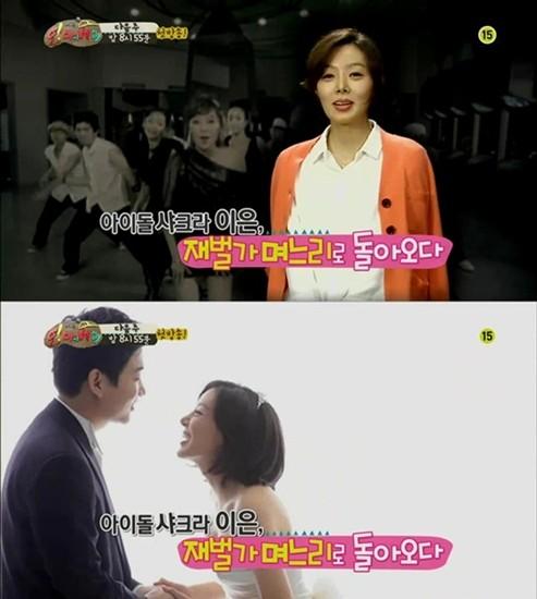 (사진=SBS '오마이베이비' 캡처)